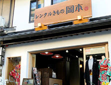 Japanese house style shop