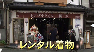 Our shop was featured in popular Kimono rental TV programs below.